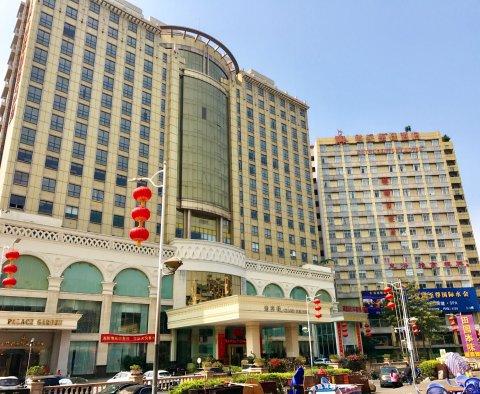 深圳世纪皇廷酒店(商务楼)