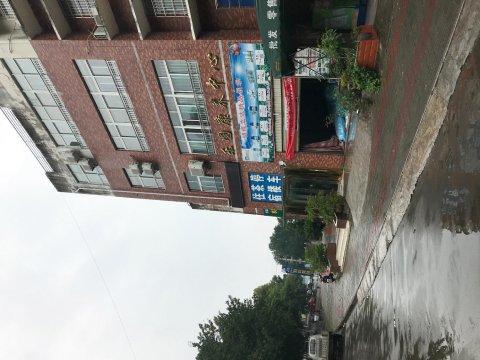 米易乐圆康养中心