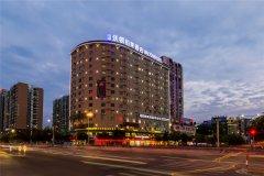沃顿铂莱酒店(桂林万象火车站店)