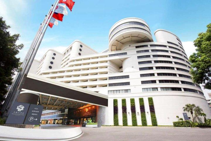 台北王朝大酒店(Sunworld Dynasty Hotel Taipei)