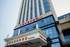 桐乡苏仁宾馆