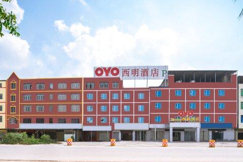 南宁西明便捷酒店