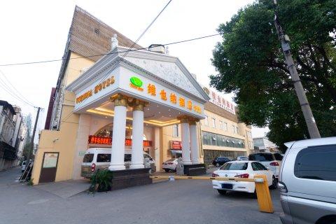 维也纳酒店(上海虹桥机场高铁站中心店)