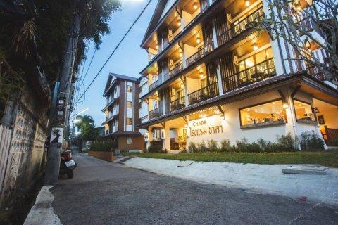 清迈查达酒店(Chada Hotel Chiang Mai)