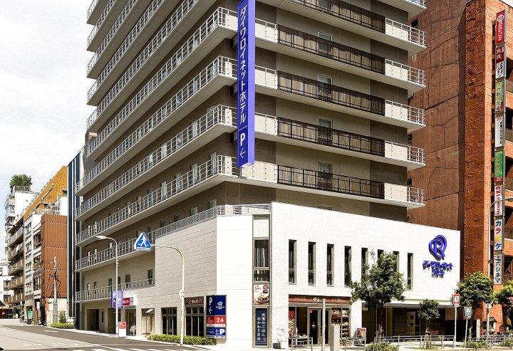 大阪上本町大和ROYNET酒店(Daiwa Roynet Hotel Osaka Uehonmachi)