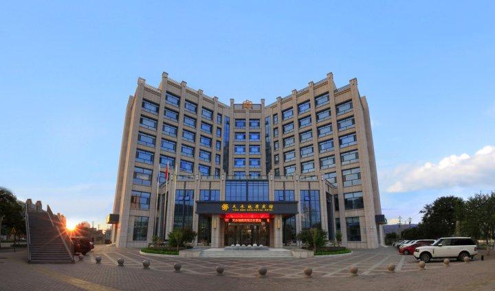天水地质宾馆