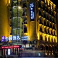 和颐至格酒店哈尔滨冰雪大世界极地馆店