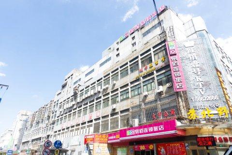 易佰连锁旅店(上海吴淞码头店)