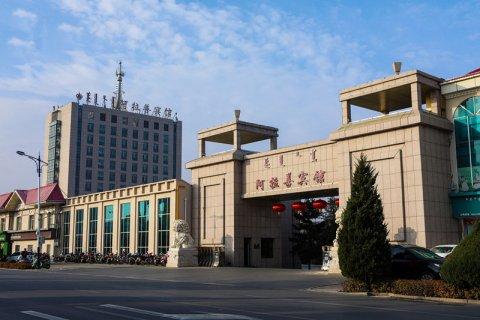 阿拉善宾馆