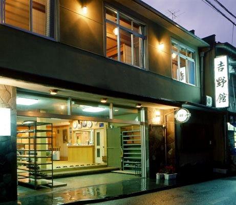 Yoshinokan(Nara)