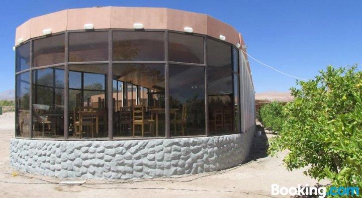 托科纳尔观光复合式酒店(Complejo Turistico El Toconar)
