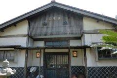 Yamanobe Ryokan(Miyakejima)