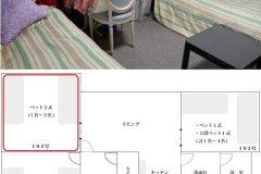 南山手十番馆公寓(Guesthouse Minamiyamate Jubankan)