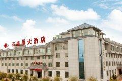 临洮石缘福大酒店