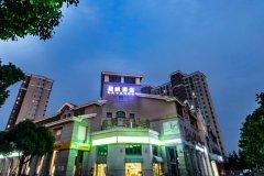 麗枫酒店(苏州独墅湖高教区店)