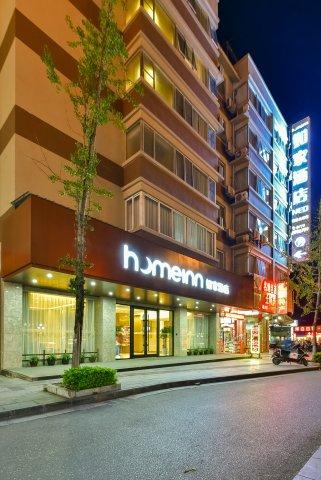 如家酒店·neo(桂林高铁北站店)