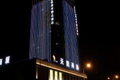 欧莉维娅酒店(廊坊万达高铁站店)