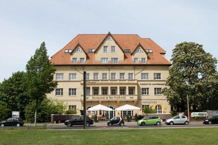 旧消防局柏林酒店(Hotel Alte Feuerwache Berlin)