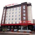 宜必思酒店(哈尔滨会展中心红旗大街店)