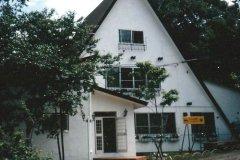 Otaru Tenguyama Honkan
