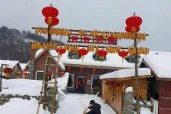 雪乡二浪河豆豆农家旅馆
