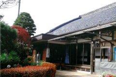 Miyamoto Ryokan (Chiba)(Miyamoto Ryokan (Chiba))