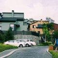 青山公寓(吉林松花湖滑雪店)