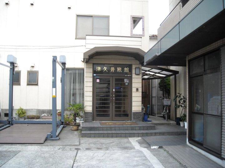 商务旅馆 津久井(Business Ryokan Tsukui)