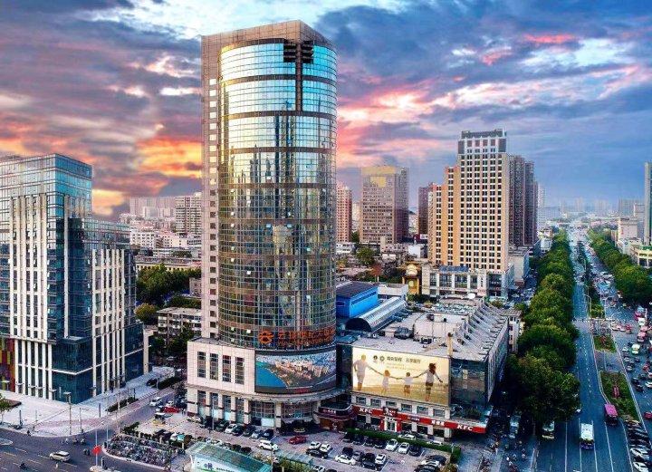 河北云瑧世纪大饭店