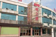 蓬莱桃之源大酒店
