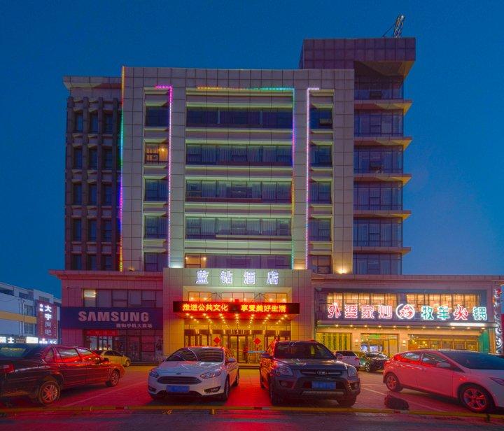 东营蓝钻酒店