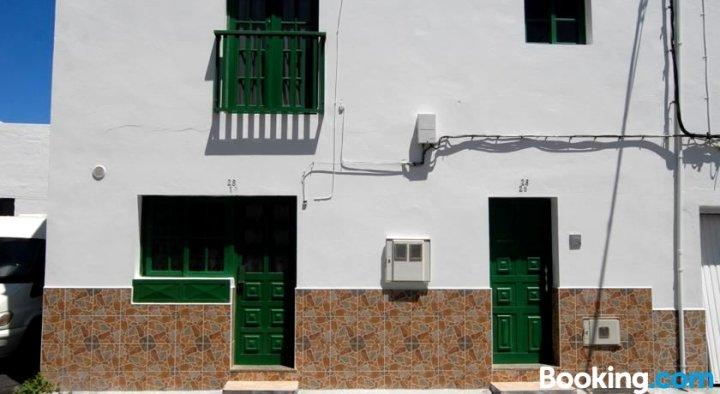 Apartamento Punta Mujeres