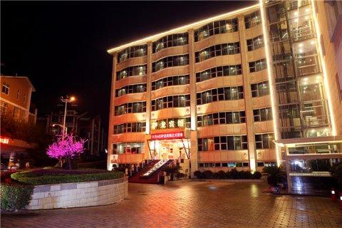 景德镇伊龙大酒店
