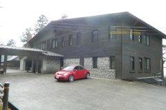 Showa Corporation Daisen Cottage
