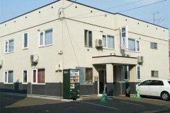 丸吉旅馆(Maruyoshi Ryokan)