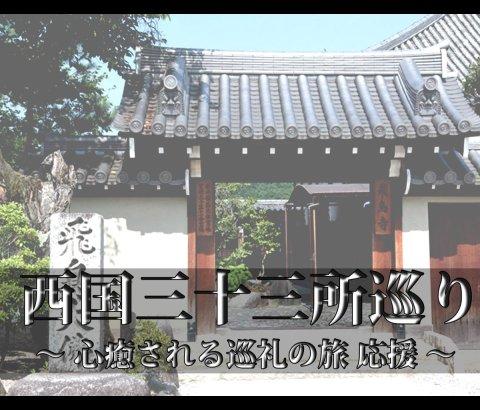咖啡&民宿 飞鸟(Asuka)(Cafe & Pension Asuka)