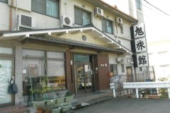 Asahi Ryokan (Kyoto)