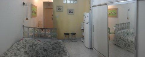 Apartamento Botafogo 105
