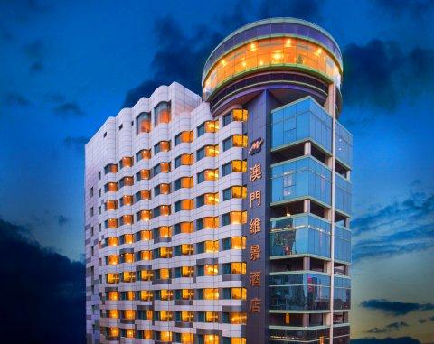 澳门维景支付宝提现(Metropark Hotel Macau)