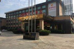 防城港昌源国际大酒店
