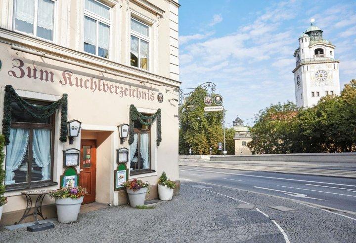 德意志博物馆德拉格生活酒店(Derag Livinghotel am Deutschen Museum)