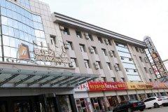 锦江之星品尚(乌海新华大街店)