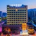 温度源酒店(温州龙湾国际机场店)