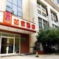 如家酒店(武汉新华路取水楼地铁站店)