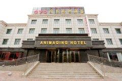 玛沁阿尼玛卿酒店