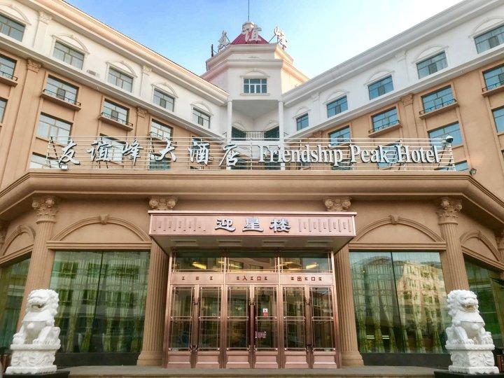 布尔津友谊峰大酒店