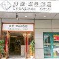 非繁城品酒店(北京南站草桥机场地铁站店)