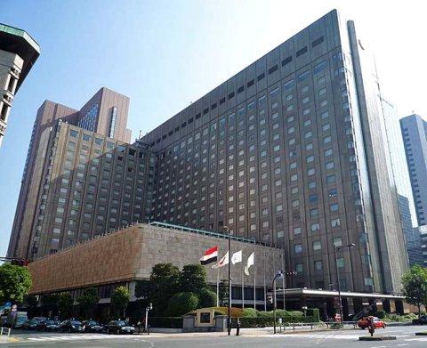 东京帝国大酒店(Imperial Hotel Tokyo)