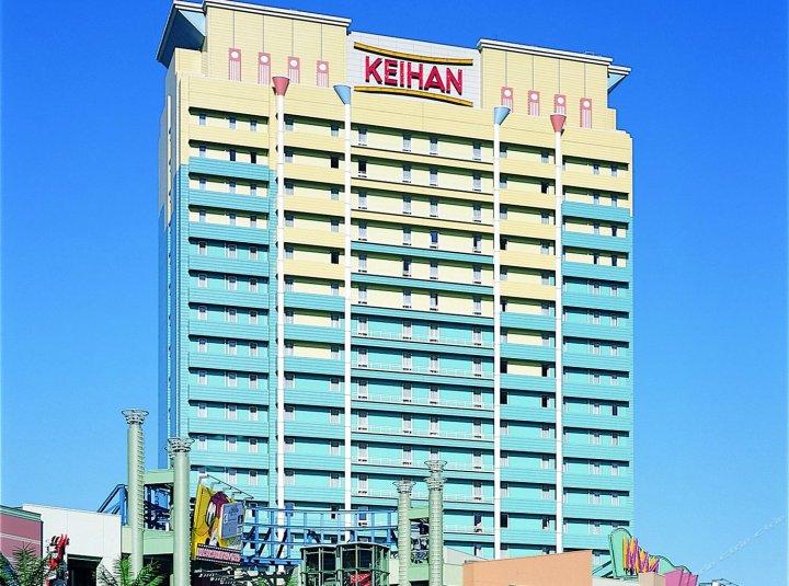 京阪环球城酒店(Hotel Keihan Universal City)