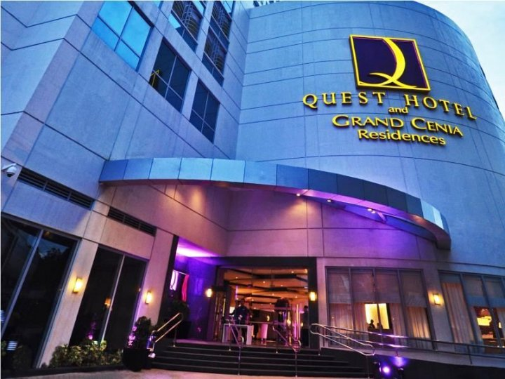 宿务凯斯特酒店&会议中心(Quest Hotel & Conference Center - Cebu)